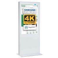 Digital Signage Digitale Info-Stele doppelseitig für den Inneneinsatz - Größe: 85 Zoll - 4K UHD Farbe: weiss - Digitale Infostele doppelseitig 85 zoll schwarz 4K