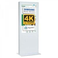 Digital Signage Digitale Info-Stele doppelseitig für den Inneneinsatz - Größe: 75 Zoll - 4K UHD Farbe: weiss - Digitale Infostele doppelseitig 65 zoll weiß 4K