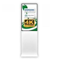 Digital Signage Digitale Info-Stele TrendLine für den Inneneinsatz - Größe: 43 Zoll - 4K UHD Farbe: weiss - Digitale Infostele TRENDLINE 4K