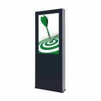 Digital Signage Digitale Info-Stele OUTDOOR für den Außenbereich - Größe: 46 Zoll - 4K UHD Schutzklasse: IP 56 - Digitale Info-Stele OUTDOOR 46 Zoll