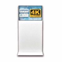Digital Signage Digitale Info-Stele TrendLine Quer für den Inneneinsatz - Größe: 43 Zoll - 4K UDD Farbe: weiss - Querformat - Digitale Infostele TRENDLINE Querformat weiss 4K