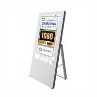 Digital Signage Digitaler Kundenstopper für den Inneneinsatz - Größe: 32 Zoll - Full HD Ausführung: weiss - einseitig - digitaler-kundenstopper-32-zoll-weiss